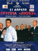 Постер:  (469Kb)