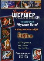 Постер:  (504Kb)