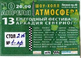 Постер:  (895Kb)