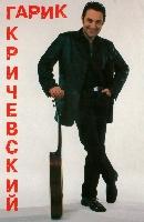 Постер: Открытка (319Kb)