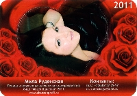 Постер: календарик на 2011 г. (181Kb)