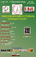 Постер:  (407Kb)