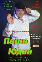 Постер:  (497Kb)