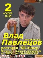 Постер:  (278Kb)