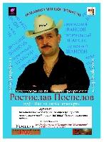 Постер:  (296Kb)