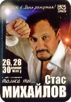 Постер: календарик на 2011 г. (192Kb)