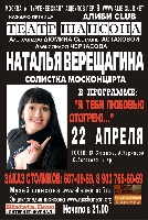 Постер:  (298Kb)