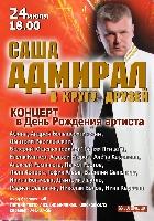 Постер:  (396Kb)