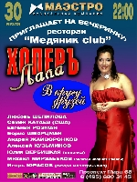 Постер:  (376Kb)