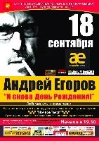 Постер:  (316Kb)