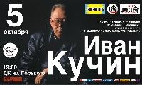 Постер:  (197Kb)