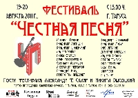 Постер:  (182Kb)