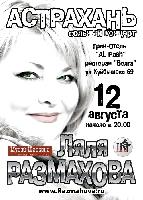 Постер:  (222Kb)