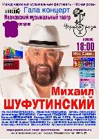 Постер:  (238Kb)