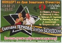 Постер:  (389Kb)