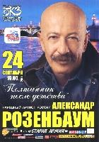 Постер:  (327Kb)