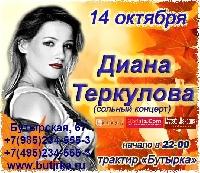 Постер:  (213Kb)