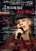 Постер:  (356Kb)