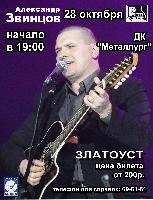 Постер:  (703Kb)