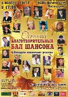 Постер:  (282Kb)