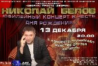 Постер:  (248Kb)