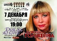 Постер:  (349Kb)