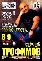 Постер:  (540Kb)