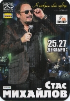 Постер: карманный календарик на 2012 г. (480Kb)