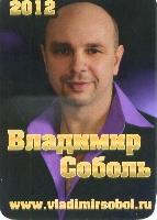 Постер: карманный календарик на 2012 г. (163Kb)