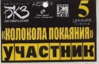 Постер: бейдж (155Kb)