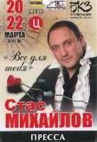 Постер: бейдж (178Kb)