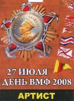 Постер: бейдж (220Kb)