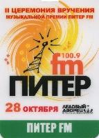 Постер: бейдж (170Kb)
