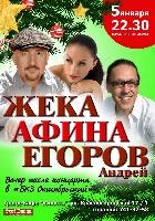 Постер:  (395Kb)