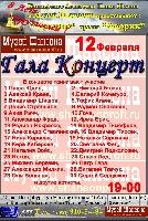 Постер:  (725Kb)
