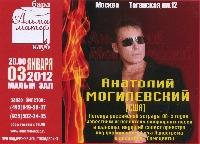 Постер: открытка (489Kb)
