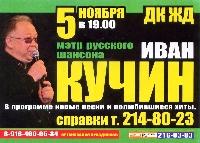 Постер:  (333Kb)