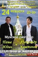 Постер:  (357Kb)