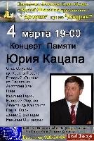 Постер:  (323Kb)