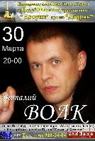 Постер:  (280Kb)