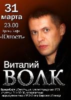 Постер:  (195Kb)