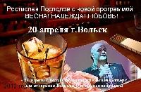 Постер:  (550Kb)