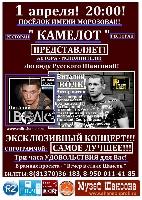 Постер:  (366Kb)