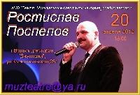 Постер:  (330Kb)