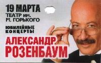 Постер: бэйдж (381Kb)