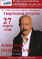 Постер:  (457Kb)