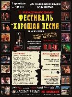 Постер:  (163Kb)