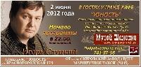 Постер:  (148Kb)