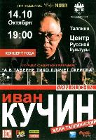 Постер:  (305Kb)