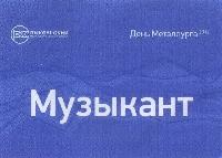 Постер: бейдж (360Kb)